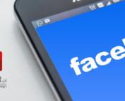 Tax PR na facebook, Aktualności Podatkowe. Promocja kancelarii doradcy podatkowego i biura księgowego